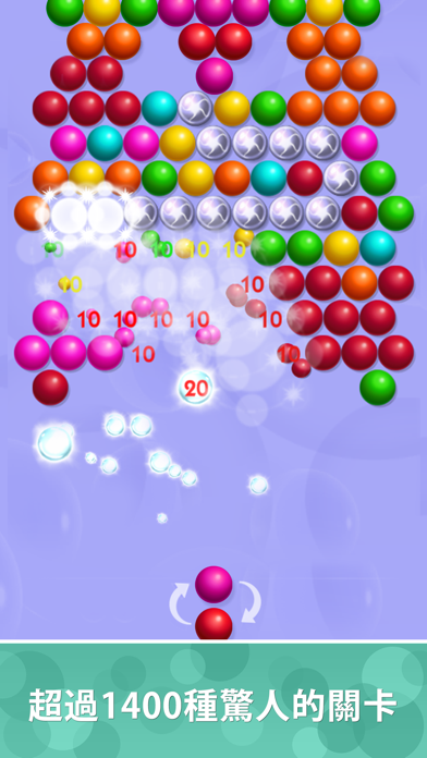 Bubblez: 魔法泡泡任务 screenshot 2