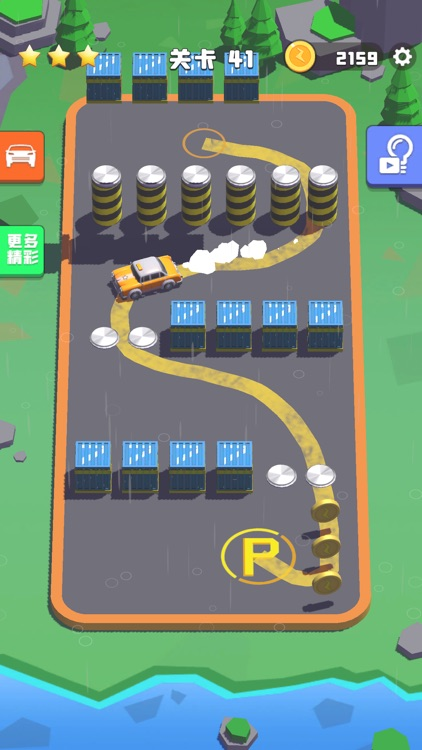 老板挪个车:真实模拟停车游戏 screenshot-3
