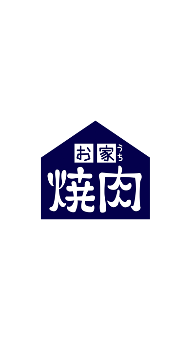 北海道樽前工房(直売所)紹介画像1