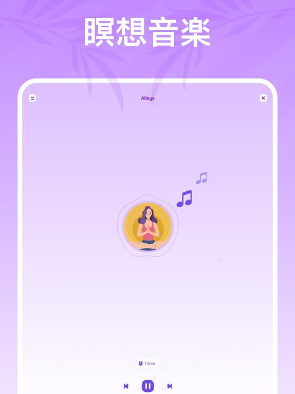 KnowMe-AIフェイスエディターとクイズのおすすめ画像7