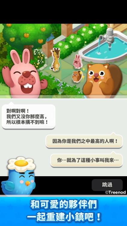 LINE 波兔小鎮 screenshot-3