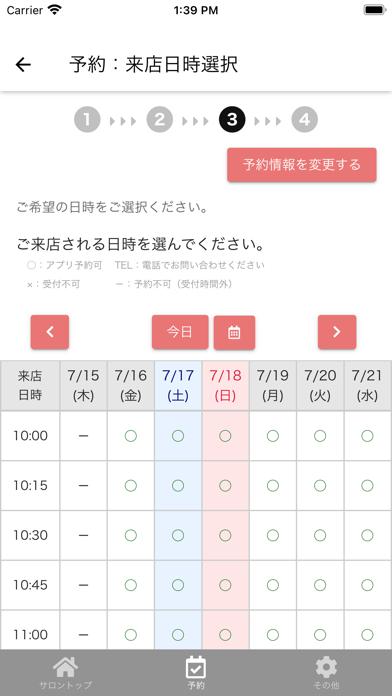 KOLOR サロン予約紹介画像3