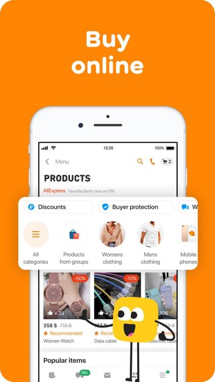 OK.ru: Messenger for Friends screenshot-5