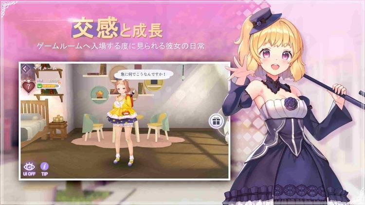 乱闘少女 screenshot-3