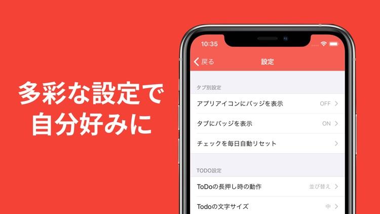 ToDoリスト リマインダー付き買い物リスト&やることリスト screenshot-5