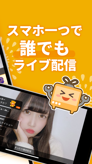 ふわっち - ライブ配信 アプリ ScreenShot1