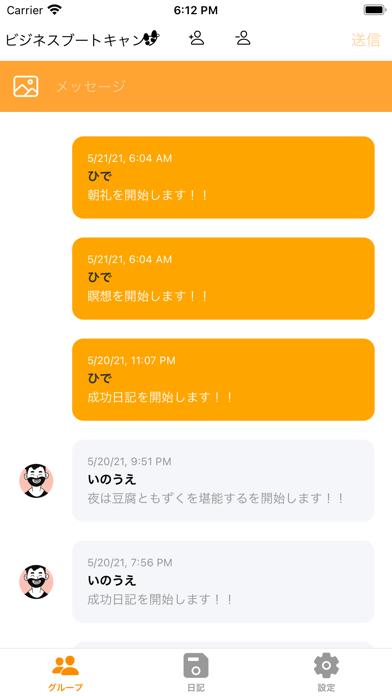 トニポ紹介画像1