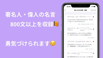 褒め日記 -メンタルケアで褒める日記アプリのスクリーンショット4