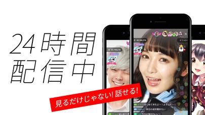 17LIVE - ライブ配信 アプリのおすすめ画像1