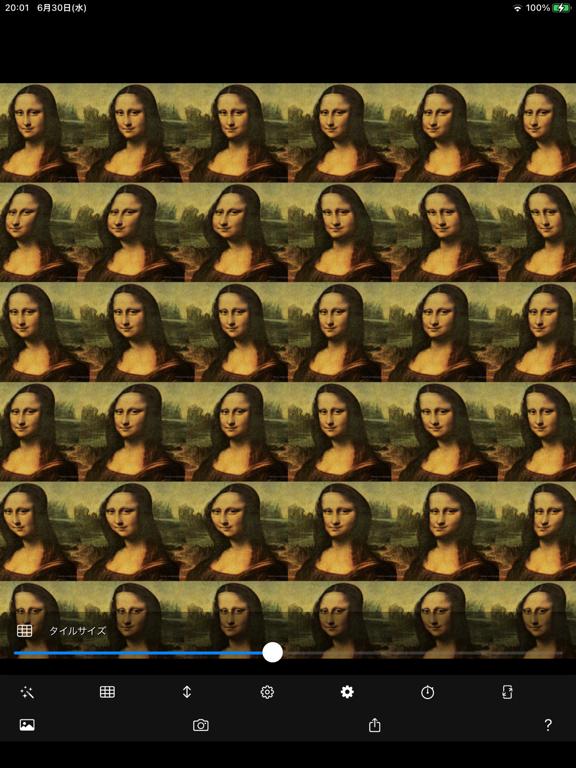 Sight Recovery GIF screenshot 12