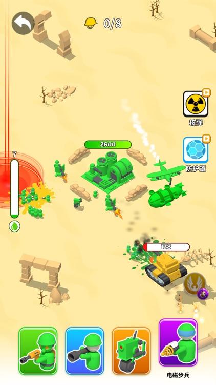涂鸦军团 (Toy Army: Draw Defense) screenshot-0
