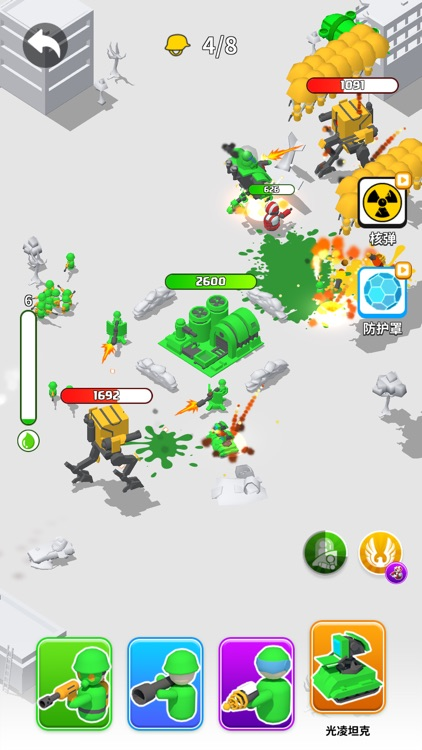 涂鸦军团 (Toy Army: Draw Defense)