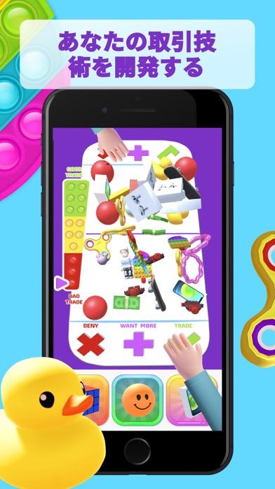 Pop It Fidget Trading Toys 3D紹介画像1