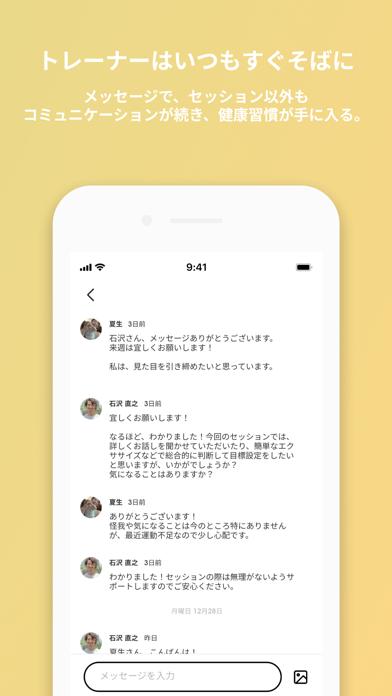 weltag紹介画像8