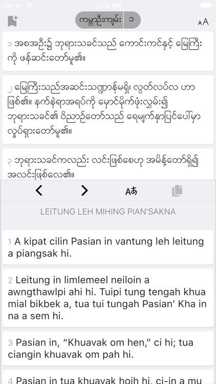 Lai Siangtho screenshot-3