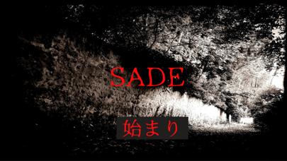 SADE紹介画像1