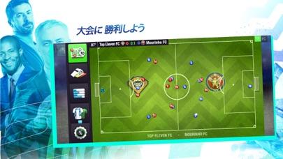 Top Eleven: サッカー マネージャー ゲーム ScreenShot3