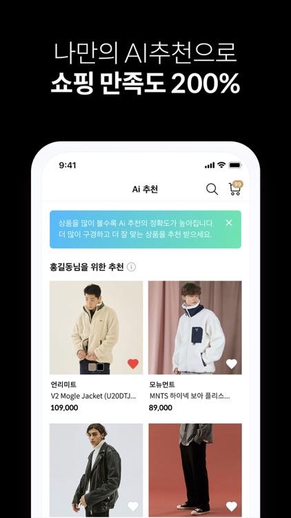 남성앱 하이버 screenshot-7