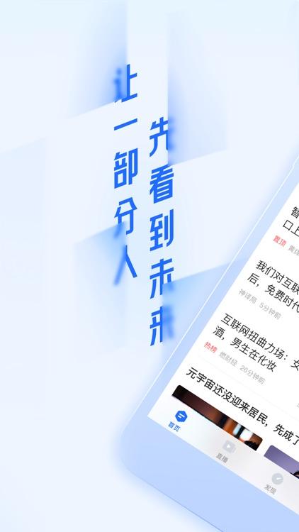 36氪-流媒体经济新闻