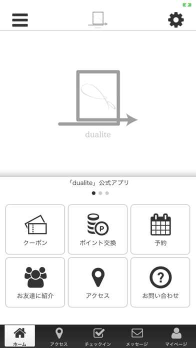 hair salon dualite Officialアプリ紹介画像1