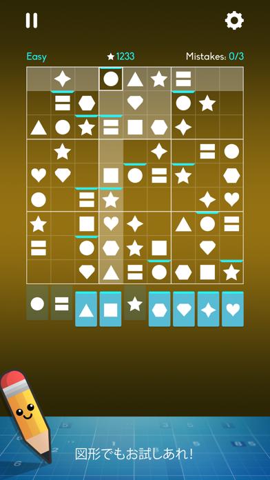 Sudoku Plus +紹介画像5