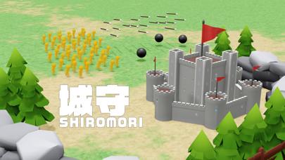 城守 -Shiromori-紹介画像1
