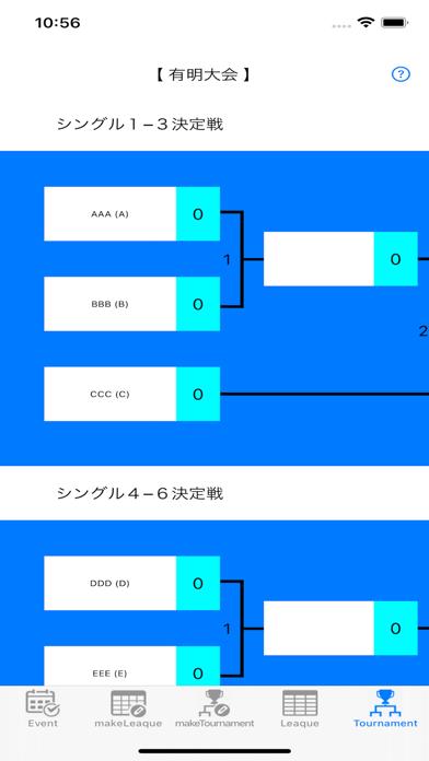テニスゲーム作成紹介画像5