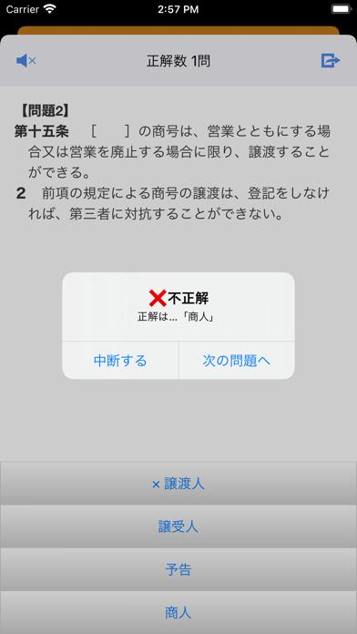 https://is3-ssl.mzstatic.com/image/thumb/PurpleSource115/v4/8c/34/3b/8c343bfe-13ad-b374-83b2-6b5bb635e4cf/3ec5e5da-a095-46ed-a05d-336b2208aee6_Simulator_Screen_Shot_-_iPhone_8_Plus_-_2021-09-04_at_14.57.26.png/392x696bb.png