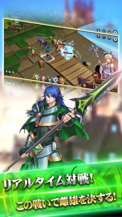 魔竜と聖剣のおすすめ画像5