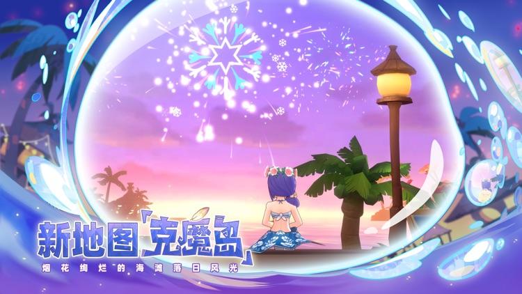 仙境传说RO:守护永恒的爱 screenshot-5