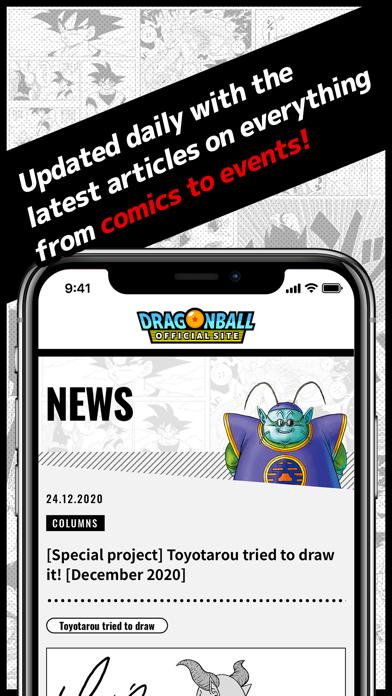 Dragon Ball Official Site App screenshot 3