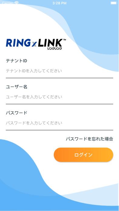 RING x LINK紹介画像1