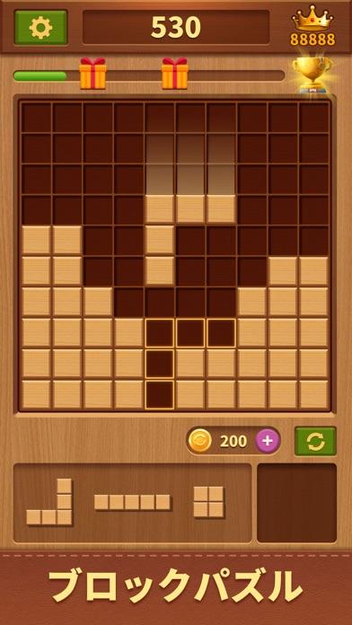 ウッディブロック:エンドレスパズルのおすすめ画像1
