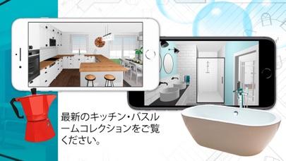 Home Design 3D ScreenShot6