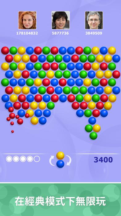 Bubblez: 魔法泡泡任务 screenshot 7