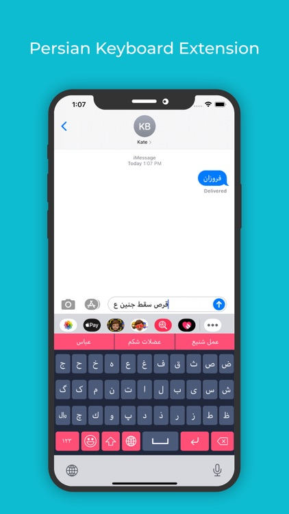 Persian Keyboard : Translator screenshot-6