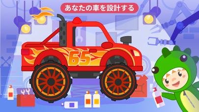 車ゲーム 子供 - 3歳 運転 ゲーム紹介画像1