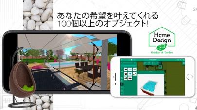 Home Design 3D Outdoor Gardenのおすすめ画像4