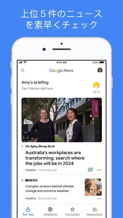 Google ニュース ScreenShot0