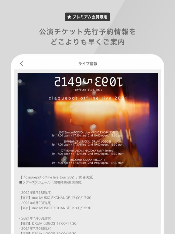 https://is3-ssl.mzstatic.com/image/thumb/PurpleSource115/v4/ad/ce/12/adce1225-a5e7-8fb2-5093-05edcc4e62eb/f77a40f5-105f-42ec-a0dd-a86826089379_iPad_Pro___3__U2013_4.png/576x768bb.png