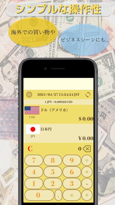 Calculator+紹介画像1