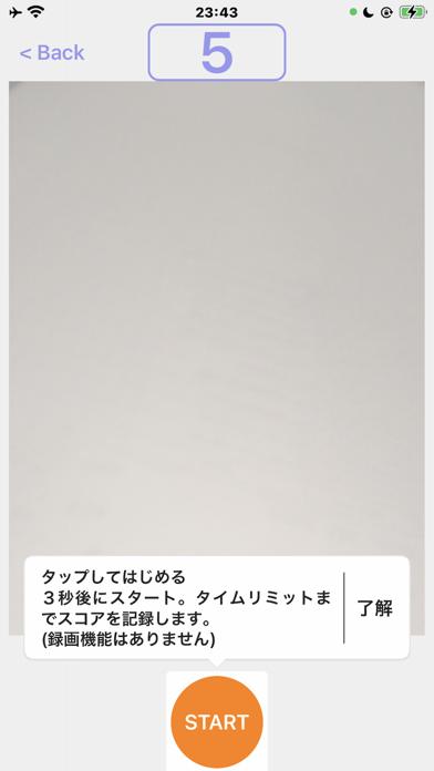 しらんプリ紹介画像4