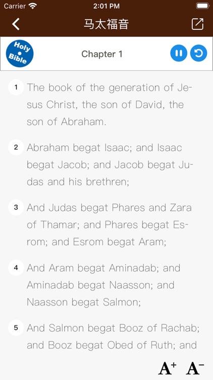 HOLY BIBLE - Living Bible