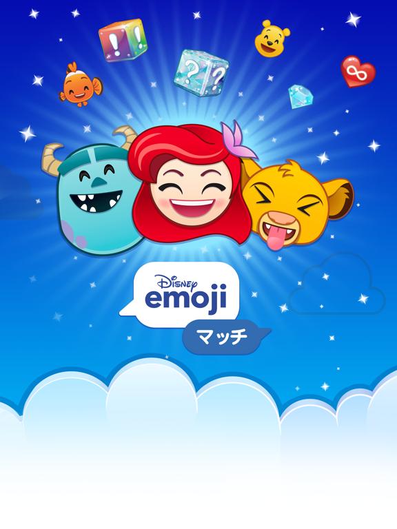 ディズニー emojiマッチのおすすめ画像6