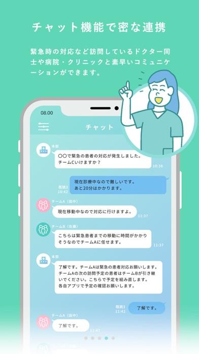 HOVIT ホビット紹介画像4
