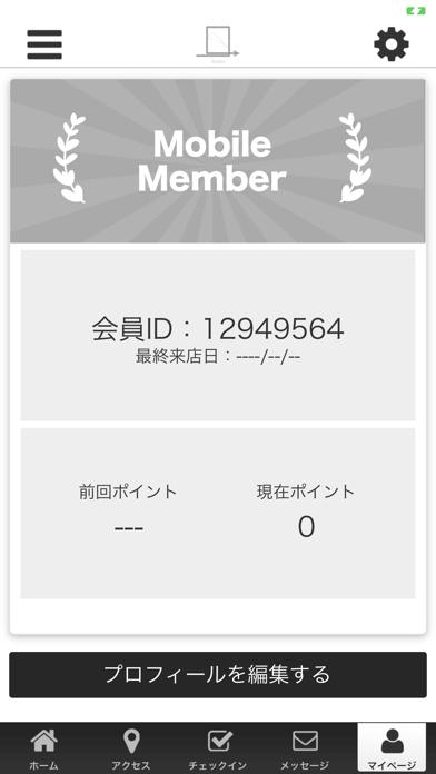 hair salon dualite Officialアプリ紹介画像2