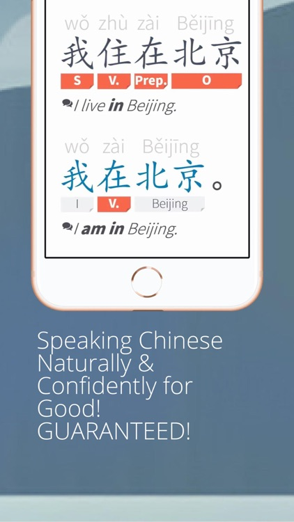 Chinese Learning Grammarly App screenshot-6