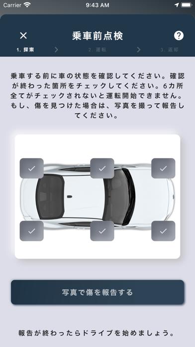 Zenmov e-Drive紹介画像5