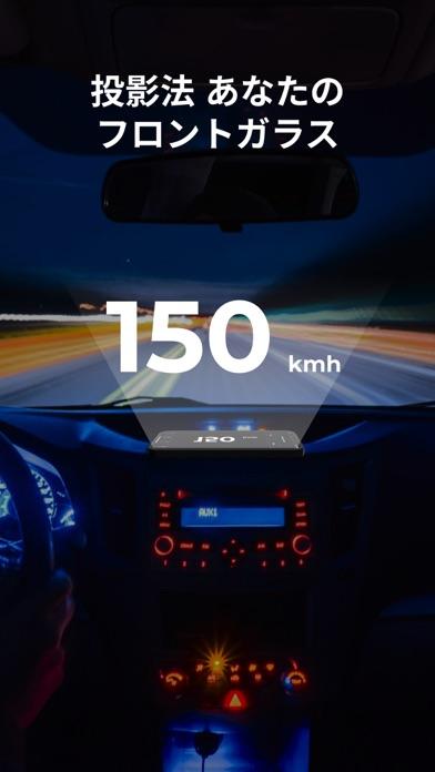 GPS スピード: Speedometer miles紹介画像2