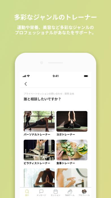 weltag紹介画像5
